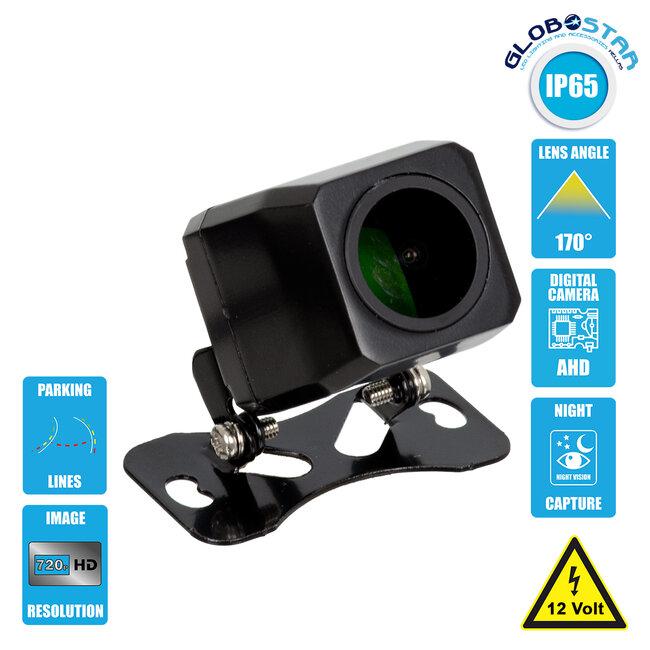 86022 Αδιάβροχη Εξωτερική Έγχρωμη Κάμερα Οπισθοπορείας Αυτοκινήτου 1080p HD AHD Signal with Moving Parking Lines IP68