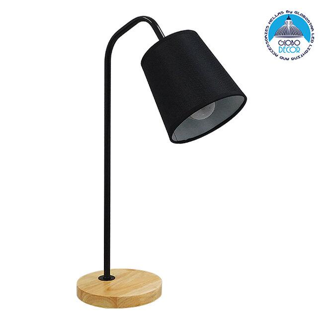 Μοντέρνο Επιτραπέζιο Φωτιστικό Πορτατίφ Μονόφωτο Μαύρο Μεταλλικό με Καπέλο και Ξύλινη Καφέ Βάση Φ13 GloboStar BARNABY BLACK 01573 - 1