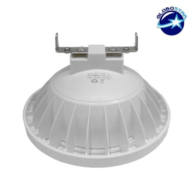 Λάμπα LED AR111 G53 Σποτ 15W 230V 1500lm 12° Ψυχρό Λευκό 6000k GloboStar 01766 - 3