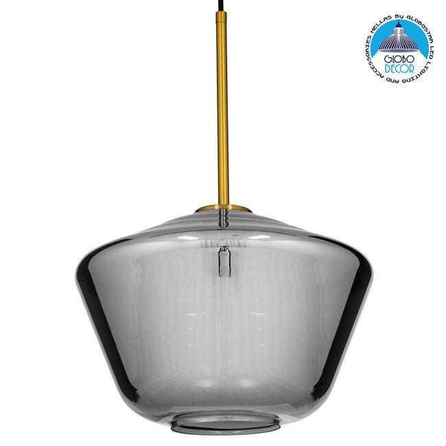 GloboStar® AMARIS 00873 Μοντέρνο Κρεμαστό Φωτιστικό Οροφής Μονόφωτο Γυάλινο Φιμέ Νίκελ Φ30 x 22CM - 1