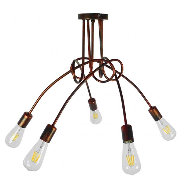 Μοντέρνο Industrial Φωτιστικό Οροφής Πολύφωτο Καφέ Σκουριά Μεταλλικό Φ76  QUARZO 01564 - 5