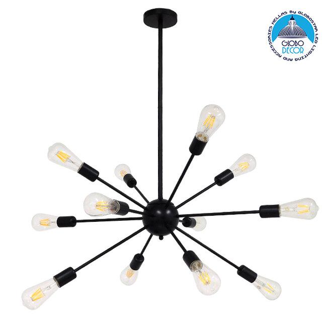 Μοντέρνο Industrial Φωτιστικό Οροφής Πολύφωτο Μαύρο Μεταλλικό Φ80xY78cm GloboStar MILANO BLACK 01486 - 1