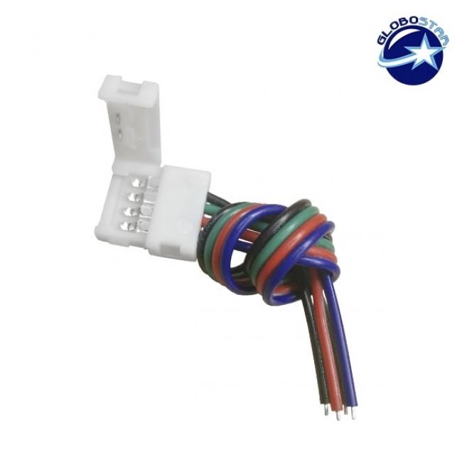 Μονός Connector 10mm 15cm Για Ταινία LED RGB 7.2 & 14.4 Watt GloboStar 91550 - 1