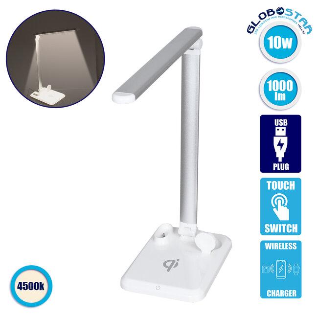 86101 CHATEAU Μοντέρνο Φωτιστικό Γραφείου Λευκό LED 10 Watt 1000lm DC 5V Αφής & Καλώδιο Τροφοδοσίας USB με Ασύρματη Φόρτιση - Wireless Charger για Τηλέφωνα και Earphones Φυσικό Λευκό 4500K - 1