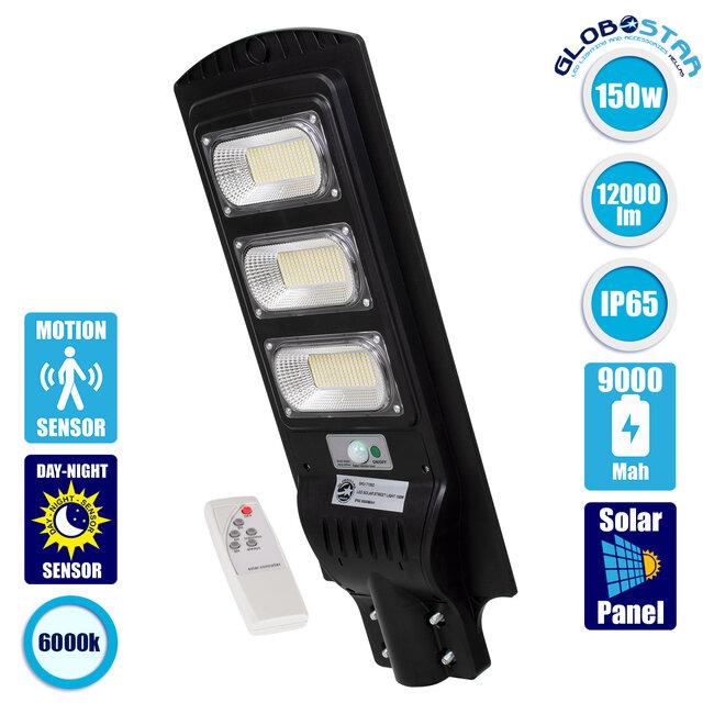 GloboStar® 71552 Αυτόνομο Ηλιακό Φωτιστικό Δρόμου Street Light All In One LED SMD 150W 12000lm με Ενσωματωμένη Μπαταρία Li-ion 9000mAh - Φωτοβολταϊκό Πάνελ με Αισθητήρα Ημέρας-Νύχτας PIR Αισθητήρα Κίνησης και Ασύρματο Χειριστήριο RF 2.4Ghz Αδιάβροχο - 1