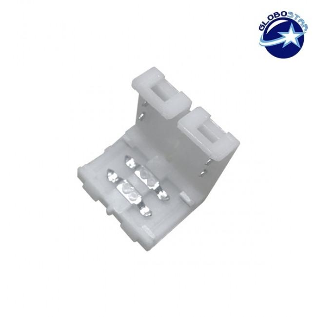 Connector Χωρίς Καλώδιο για Ταινία LED 4.8 Watt GloboStar 02550 - 1