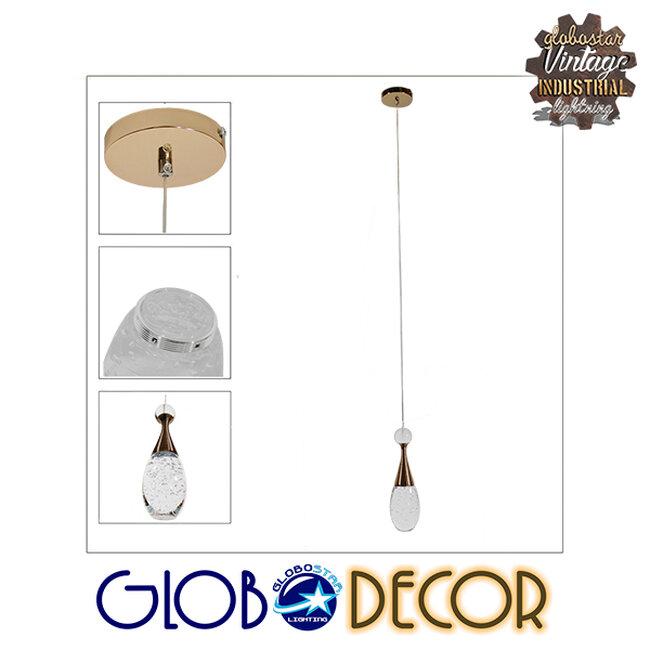 Μοντέρνο Κρεμαστό Φωτιστικό Οροφής Μονόφωτο LED Χάλκινο με Φυσητό Γυαλί  JADORE 01232 - 7