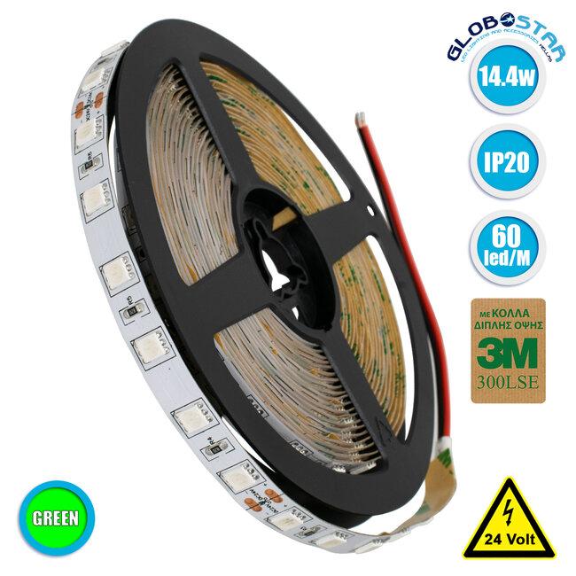 70225 Ταινία LED SMD 5050 5m 14.4W/m 60LED/m 800 lm/m 120° DC 24V IP20 Πράσινο