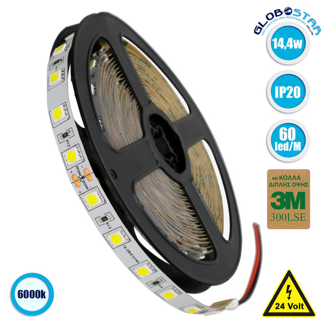 70220 Ταινία LED SMD 5050 5m 14.4W/m 60LED/m 1728 lm/m 120° DC 24V IP20 Ψυχρό Λευκό 6000K - 5 Χρόνια Εγγύηση