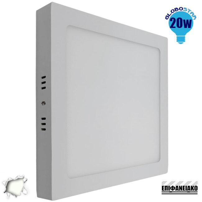 Πάνελ PL LED Οροφής Εξωτερικό Τετράγωνο 20 Watt 230v Ημέρας GloboStar 01888