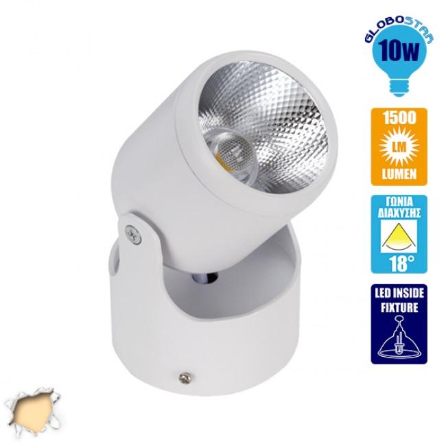 LED Φωτιστικό Σποτ Οροφής με Σπαστή Βάση White Body 10W 230V 1400lm 24° Θερμό Λευκό 3000k GloboStar 93006