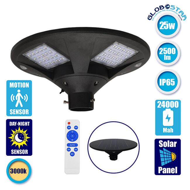 Αυτόνομο Αδιάβροχο IP65 Ηλιακό Φωτοβολταϊκό Φωτιστικό Στύλου / Κολώνας Πλατείας LED 25W με Ανιχνευτή Κίνησης, Αισθητήρα Νυχτός και Ασύρματο Χειριστήριο Θερμό Λευκό 3000k  12118