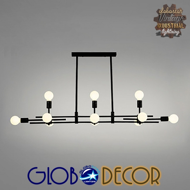 Μοντέρνο Industrial Φωτιστικό Οροφής Πολύφωτο Μαύρο Μεταλλικό Ράγα GloboStar FERUM 01098 - 6