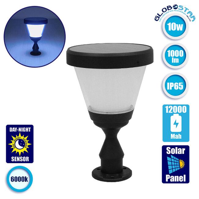 Αυτόνομο Αδιάβροχο IP65 Ηλιακό Φωτοβολταϊκό Φωτιστικό Τοίχου 24x37cm LED 10W με Αισθητήρα Νυχτός Ψυχρό Λευκό 6000k GloboStar 12132 - 1