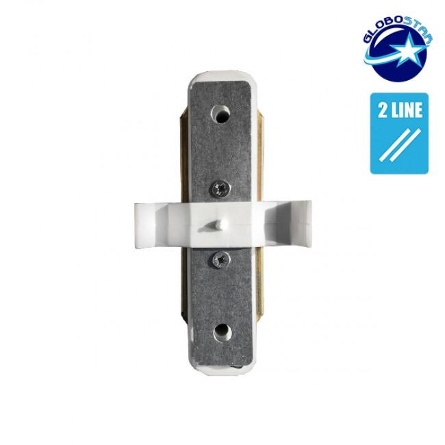 Μονοφασικός Connector 2 Καλωδίων Συνδεσμολογίας Γιώτα (Ι) για Λευκή Ράγα Οροφής GloboStar 93022 - 3
