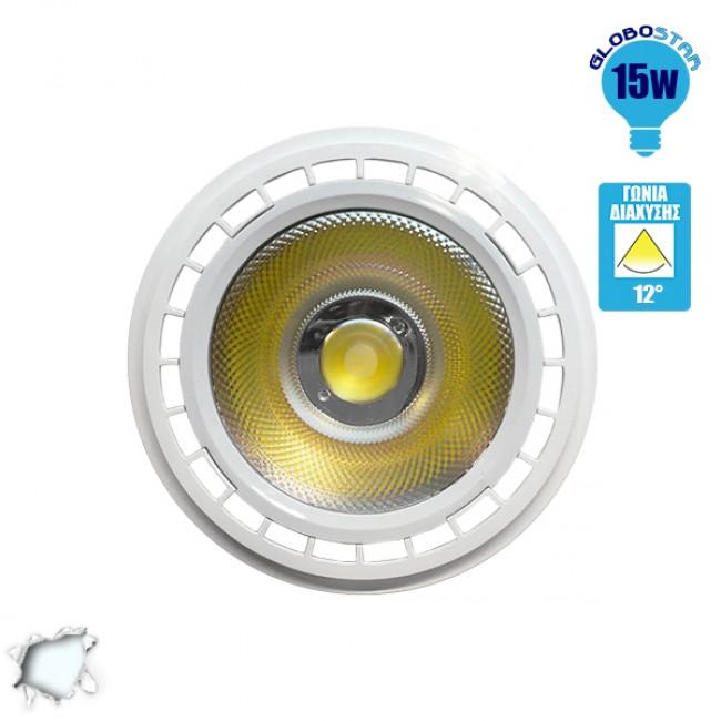 Λάμπα LED AR111 G53 Σποτ 15W 230V 1500lm 12° Ψυχρό Λευκό 6000k GloboStar 01766 - 2