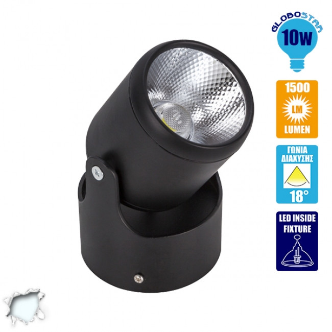 LED Φωτιστικό Σποτ Οροφής με Σπαστή Βάση Black Body 10W 230V 1500lm 24° Ψυχρό Λευκό 6000k GloboStar 93011