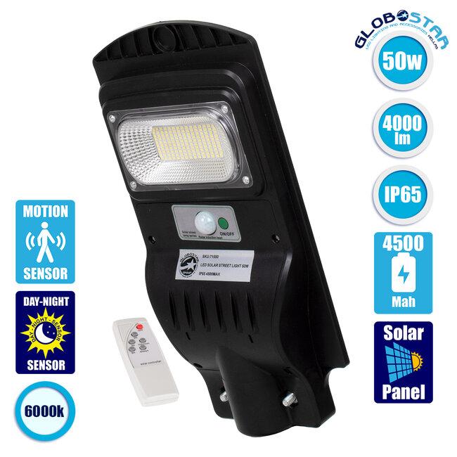 71550 Αυτόνομο Ηλιακό Φωτιστικό Δρόμου Street Light All In One LED SMD 50W 4000lm με Ενσωματωμένη Μπαταρία Li-ion 4500mAh - Φωτοβολταϊκό Πάνελ με Αισθητήρα Ημέρας-Νύχτας PIR Αισθητήρα Κίνησης και Ασύρματο Χειριστήριο RF 2.4Ghz Αδιάβροχο IP - 1