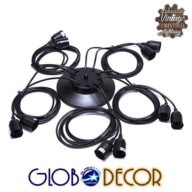 Vintage Φωτιστικό Οροφής Πολύφωτο Μαύρο Πλέγμα  WIRED 01173 - 6