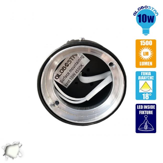 LED Φωτιστικό Σποτ Οροφής με Σπαστή Βάση Black Body 10W 230V 1450lm 24° Φυσικό Λευκό 4500k GloboStar 93010 - 3