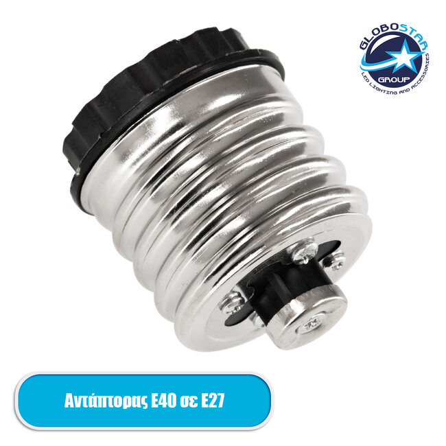 GloboStar® 78970 Πλαστικός Αντάπτορας από E40 σε E27