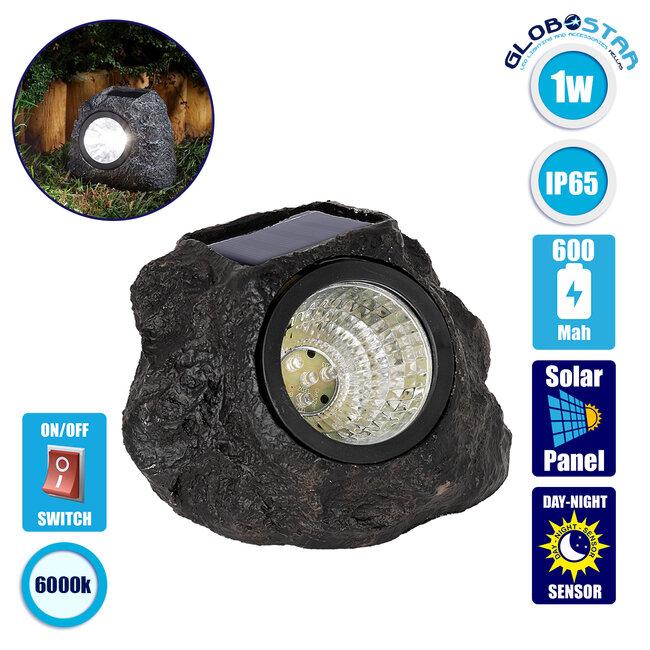 71484 Αυτόνομο Ηλιακό Φωτιστικό LED SMD 1W 100lm με Ενσωματωμένη Μπαταρία 600mAh - Φωτοβολταϊκό Πάνελ με Αισθητήρα Ημέρας-Νύχτας Αδιάβροχο IP65 Διακοσμητική Πέτρα - Βράχος Κήπου Ψυχρό Λευκό 6000K