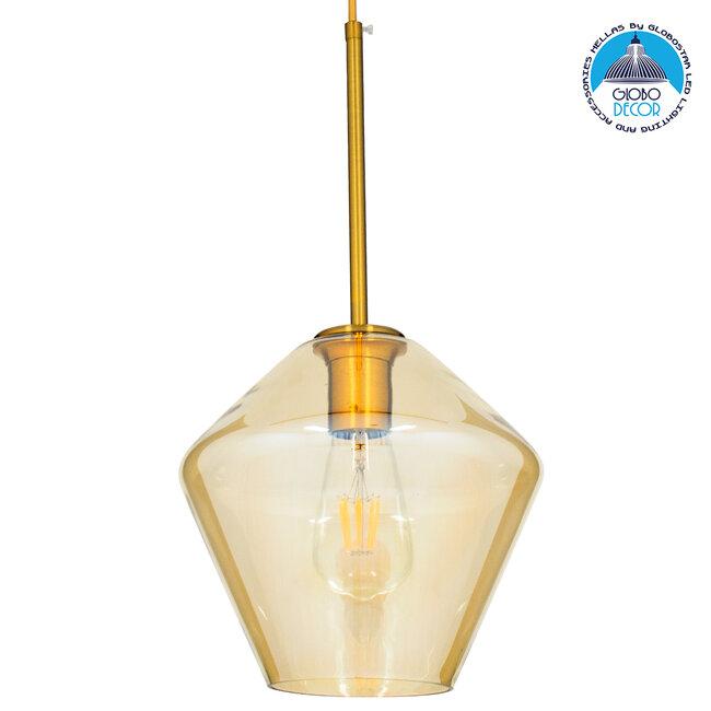 GloboStar® AMARIS 00869 Μοντέρνο Κρεμαστό Φωτιστικό Οροφής Μονόφωτο Γυάλινο Φιμέ Μελί Φ22 x 22CM - 1