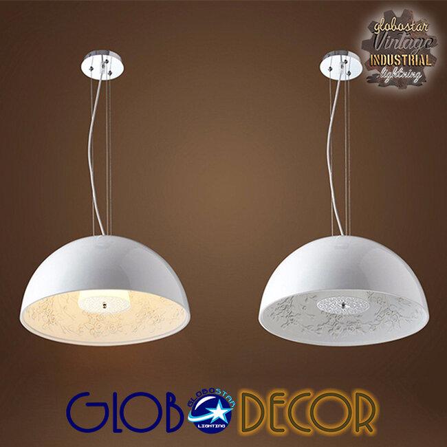 Μοντέρνο Κρεμαστό Φωτιστικό Οροφής Μονόφωτο Λευκό Γύψινο Καμπάνα Φ60  SERENIA WHITE 01271 - 3