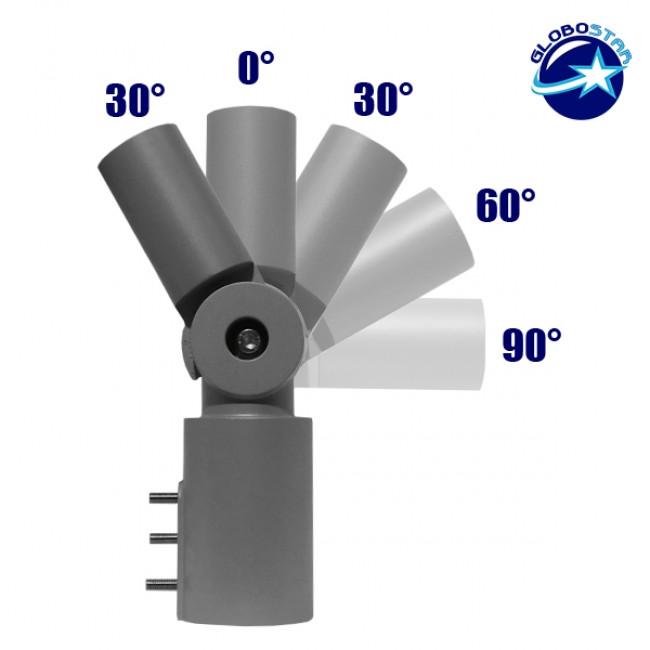 Μεταλλική Ρυθμιζόμενη Βάση για Φωτιστικό Δρόμου 30-90 Μοίρες GloboStar 08870 - 3