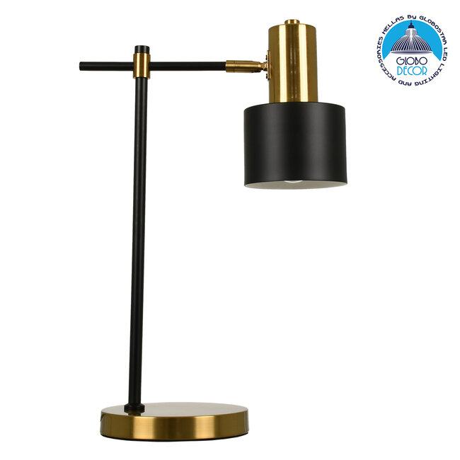 LETO 00835 Μοντέρνο Επιτραπέζιο Φωτιστικό Γραφείου Μονόφωτο Μεταλλικό Μαύρο Χρυσό Φ12.5 x Μ18 x Π18 x Υ50.5cm - 1