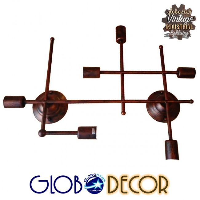 Vintage Industrial Επιτοίχιο Φωτιστικό Πολύφωτο Καφέ Σκουριά Μεταλλικό Πλέγμα GloboStar PIPING 01060 - 5