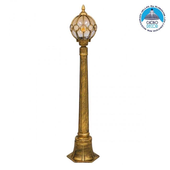 Vintage Industrial Φωτιστικό Δαπέδου Μονόφωτο Μπρονζέ Χρυσό με Μελί γυαλί Μεταλλικό Πλέγμα Φ18 GloboStar CARSON 00985