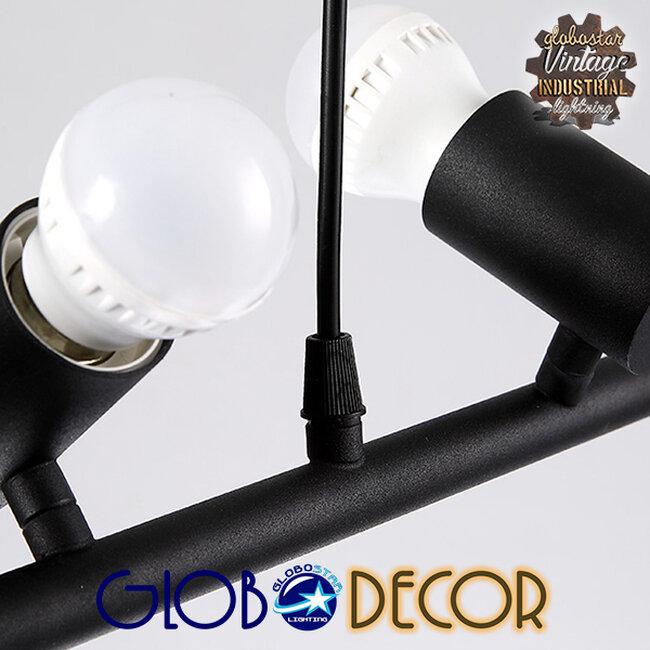 Μοντέρνο Κρεμαστό Φωτιστικό Οροφής Πολύφωτο Μαύρο Μεταλλικό Ράγα GloboStar ALFREDA 01242 - 15