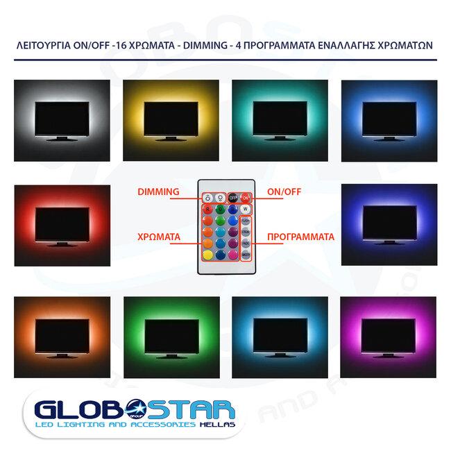 GloboStar 70406 Σετ Ταινία TV Kit LED RGB SMD 5050 2m (4x50CM) 14.4W/2m 60LED/2m 1454 lm/2m 120° USB DC 5V Οπίσθιου Κρυφού Φωτισμού για Τηλεόραση με Ασύρματο Τηλεχειριστήριο Αδιάβροχο IP65 RGB - 12