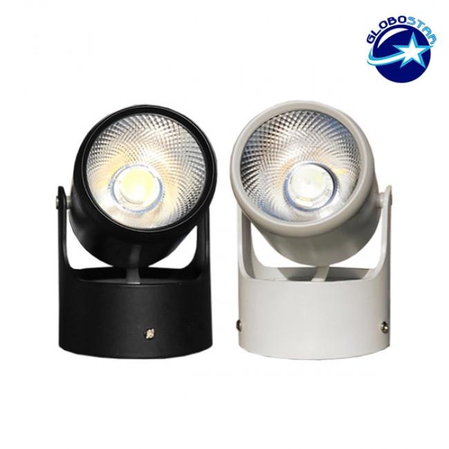LED Φωτιστικό Σποτ Οροφής με Σπαστή Βάση Black Body 10W 230V 1450lm 24° Φυσικό Λευκό 4500k GloboStar 93010 - 5