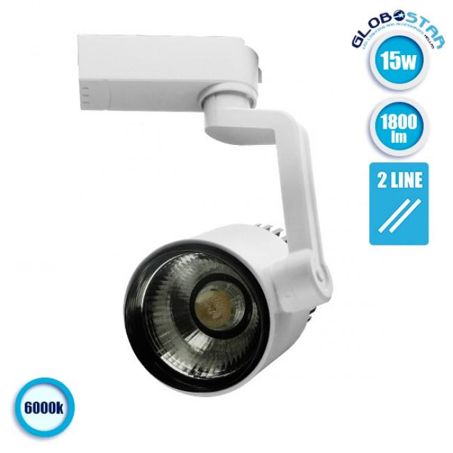 Μονοφασικό Bridgelux COB LED Φωτιστικό Σποτ Ράγας 15W 230V 1800lm 24° Ψυχρό Λευκό 6000k GloboStar 93014