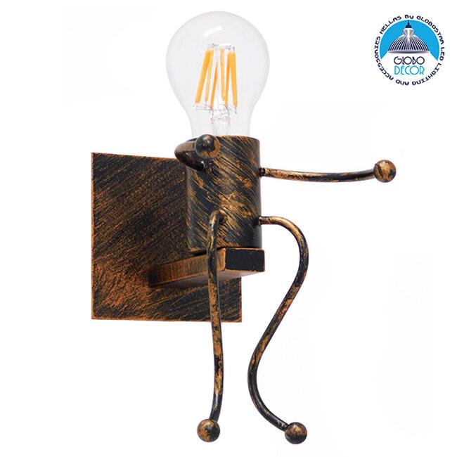 Μοντέρνο Φωτιστικό Τοίχου Απλίκα Μονόφωτο Καφέ Σκουριά Μεταλλικό GloboStar LITTLE MAN IRON RUST 01592