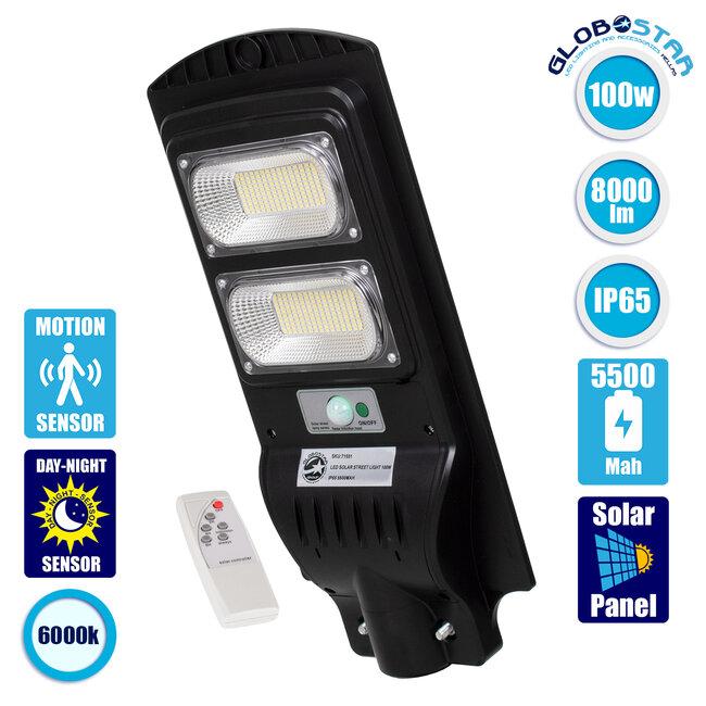 GloboStar® 71551 Αυτόνομο Ηλιακό Φωτιστικό Δρόμου Street Light All In One LED SMD 100W 8000lm με Ενσωματωμένη Μπαταρία Li-ion 5500mAh - Φωτοβολταϊκό Πάνελ με Αισθητήρα Ημέρας-Νύχτας PIR Αισθητήρα Κίνησης και Ασύρματο Χειριστήριο RF 2.4Ghz Αδιάβροχο I - 1