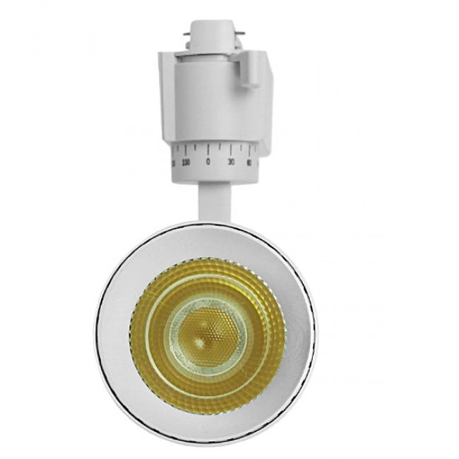 Μονοφασικό Bridgelux COB LED Λευκό Φωτιστικό Σποτ Ράγας 20W 230V 2500lm 30° Φυσικό Λευκό 4500k GloboStar 93100 - 3