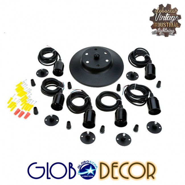 Vintage Φωτιστικό Οροφής Πολύφωτο Μαύρο Πλέγμα GloboStar CABLE 01172 - 3