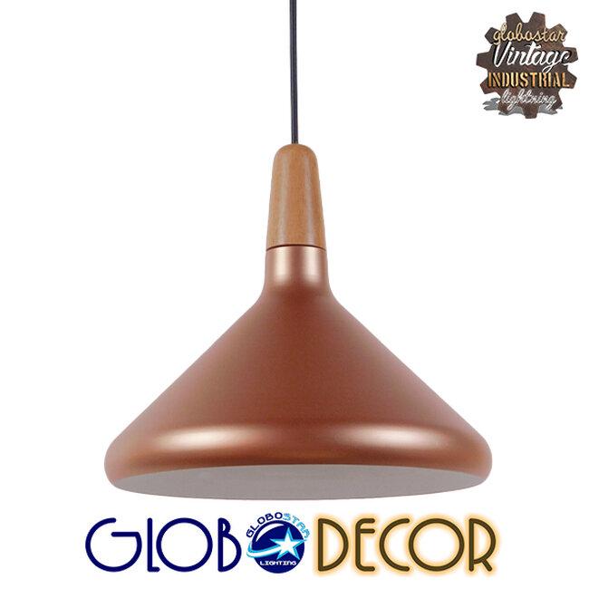 Μοντέρνο Κρεμαστό Φωτιστικό Οροφής Μονόφωτο Χάλκινο Μεταλλικό Καμπάνα Φ27  BARING 01224 - 1