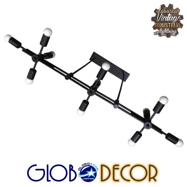 Μοντέρνο Industrial Φωτιστικό Οροφής Πολύφωτο Μαύρο Μεταλλικό Ράγα GloboStar FERUM 01098 - 2