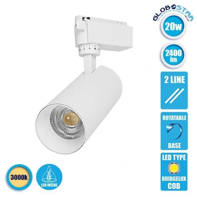 Μονοφασικό Bridgelux COB LED Λευκό Φωτιστικό Σποτ Ράγας 20W 230V 2400lm 30° Θερμό Λευκό 3000k GloboStar 93099