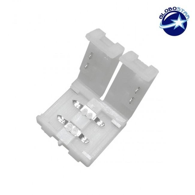 Connector Χωρίς Καλώδιο για Ταινία LED 7.2 & 14.4 Watt GloboStar 12550 - 1