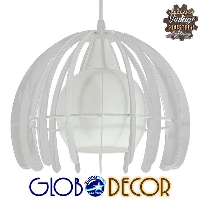 Μοντέρνο Κρεμαστό Φωτιστικό Οροφής Μονόφωτο Λευκό Μεταλλικό Πλέγμα με Λευκό Γυαλί Φ26  STEPHEN 01225 - 1