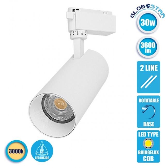 Μονοφασικό Bridgelux COB LED Λευκό Φωτιστικό Σποτ Ράγας 30W 230V 3600lm 30° Θερμό Λευκό 3000k GloboStar 93108 - 1