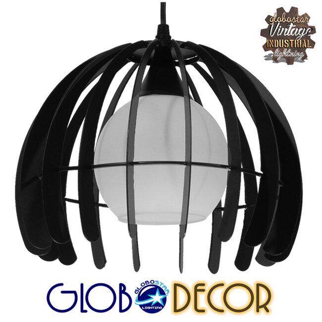 Μοντέρνο Κρεμαστό Φωτιστικό Οροφής Μονόφωτο Μαύρο Μεταλλικό Πλέγμα με Λευκό Γυαλί Φ26  INGLEY 01226 - 1