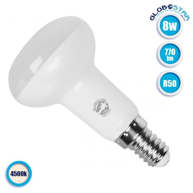 Λαμπτήρας LED R50 με Βάση E14 8 Watt 230v Ημέρας GloboStar 01743 - 1