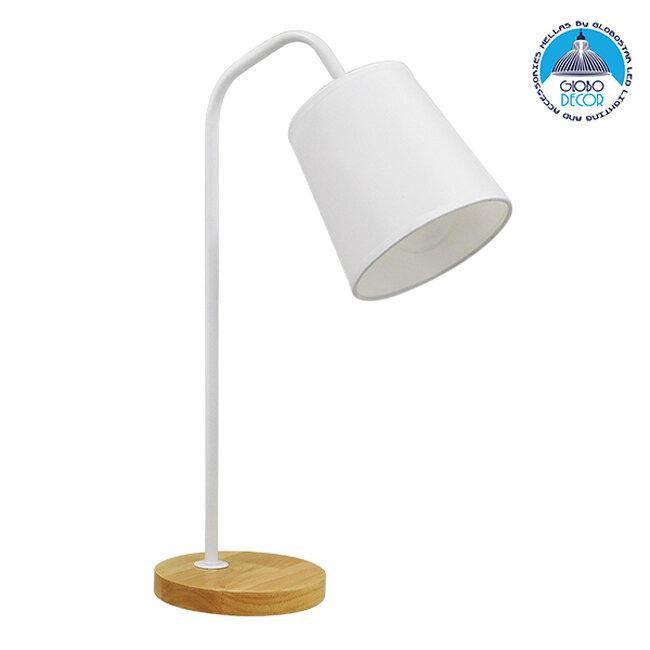 Μοντέρνο Επιτραπέζιο Φωτιστικό Πορτατίφ Μονόφωτο Λευκό Μεταλλικό με Καπέλο και Ξύλινη Καφέ Βάση Φ13  BARNABY WHITE 01574 - 1
