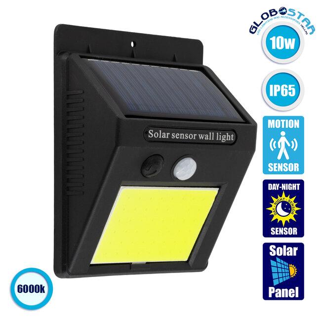 71495 Αυτόνομο Ηλιακό Φωτιστικό LED COB 10W 1000lm με Ενσωματωμένη Μπαταρία 1200mAh - Φωτοβολταϊκό Πάνελ με Αισθητήρα Ημέρας-Νύχτας και PIR Αισθητήρα Κίνησης IP65 Ψυχρό Λευκό 6000K - 1